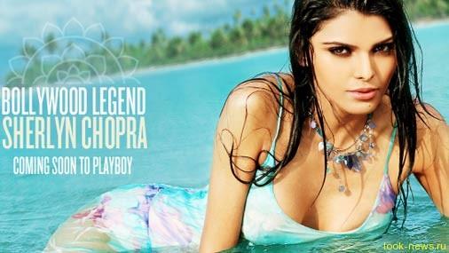 Впервые звезда Болливуда снимется обнаженной для Playboy