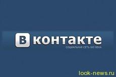 «ВКонтакте» требуют закрыть из за детского порно