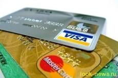 Visa и MasterCard уладят спор с ритейлерами