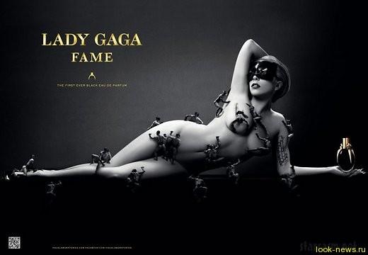 Обнаженная Lady Gaga шокировала глянец
