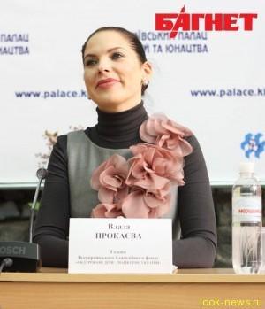 Мисс Украина Влада Прокаева  уволена со скандалом