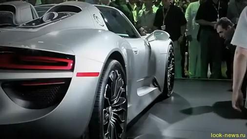 Видео с закрытой презентации суперкара Porsche попало в сеть