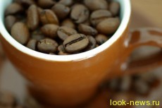 Кофе для экстремалов