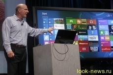 Microsoft: в Windows 8 не будет «льготного периода»