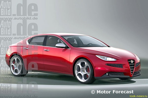 Alfa Romeo готовит модель Giulia
