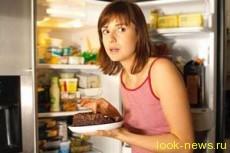Немецкие врачи опровергли миф о еде на ночь