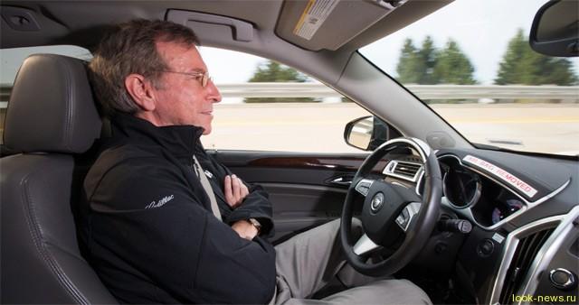 """Cadillac работает над """"полуавтоматическим"""" вождением автомобиля"""