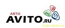 Первый общенациональный автомобильный супермаркет AVITO Авто