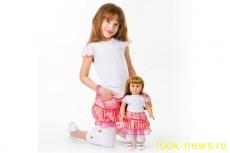 Новая игра для девочек. Красивые подарки. Нарядная одежда. Хорошее настроение.