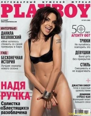 Блестящая Надя Ручка разделась для Playboy