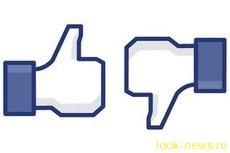 Facebook и Twitter еще большее искушение, чем секс или сигареты