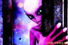 Ученые объяснили, почему инопланетяне не вступают с нами в контакт