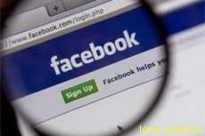 Хакеры взломали Facebook