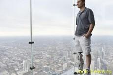 На крышу с бионической ногой