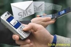 Ученые бьют тревогу: дети начали отправлять SMS во сне