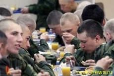 """Российская армия будет питаться за """"шведским столом"""""""