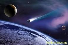 Астероид 2012 DA14 пройдет на минимальной за 15 лет близости от Земли