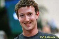 Основатель Facebook Марк Цукерберг – один из самых щедрых людей США