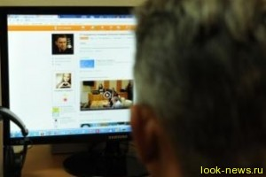 Интернет-компании заявили о новом мошенничестве