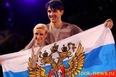 Российские фигуристы выиграли чемпионат мира