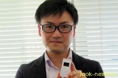 Японцы представили самый маленький телефон в мире