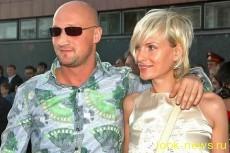 Гоша Куценко и Ирина Скриниченко вступили в брак