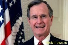 Хакер взломал почту Джорджа Буша-старшего и выбросил ее в Интернет