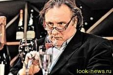 Жерар Депардье заплатил за пьянку 4500 евро