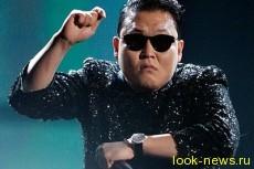 Новый клип Psy собрал почти 20 млн просмотров за первые сутки