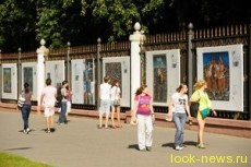 Забор гомельского парка завесят картинами современных белорусских художников