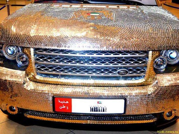 Арабская тюнинг компания украсила Range Rover тысячими блестящих монет