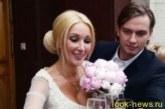 Кудрявцева вышла замуж