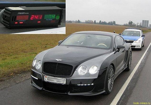 В ноябре 2010 года этого водителя на Bentley поймали на скорости 241 км/ч.