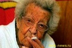 Уникальная старушка