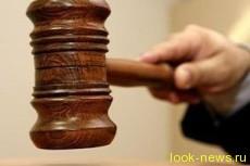 Юлию Аршавину судят за наркоторговлю в крупном размере