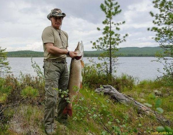 Путин поймал самую большую щуку в своей жизни