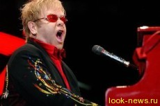 Элтон Джон отменил концертный тур из-за аппендицита