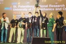 Команда ИТМО победила на чемпионате мира по программированию