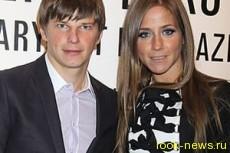 Андрей Аршавин вернулся к жене