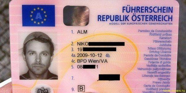На водительские права с дуршлагом на голове