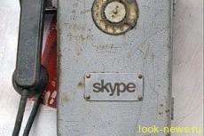 Skype, изменивший телеком-индустрию, отмечает 10-летний юбилей