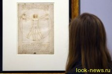 """В Венеции выставляют """"Витрувианского человека"""" Леонардо"""