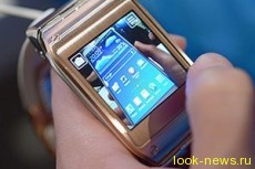 "Samsung показал ""умные часы"" Galaxy Gear"