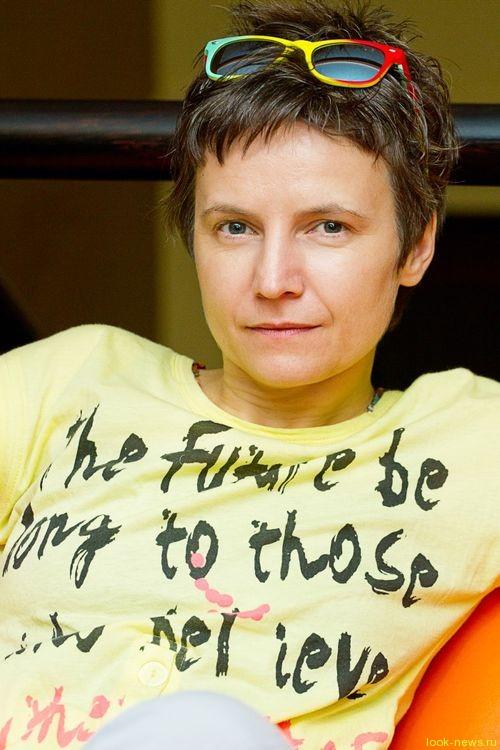 Светлана Сурганова готовится к рождению ребенка