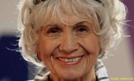 Нобелевская премия по литературе досталась канадке Элис Энн Манро