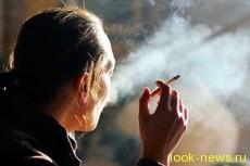 Учёные создали уникальную вакцину от курения.
