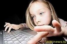 В России появится интернет-зона для детей.