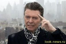 Назван самый стильный британец в истории.