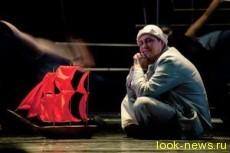 Московские зрители увидят премьеру мюзикла «Алые паруса»