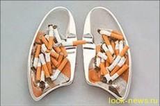 Почему курильщики все еще курят